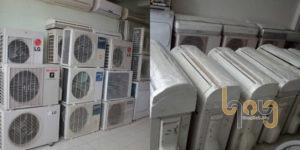 Máy lạnh cũ chất lượng tốt